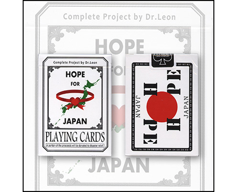 Hope Deck for Japanese Relief - USPCC